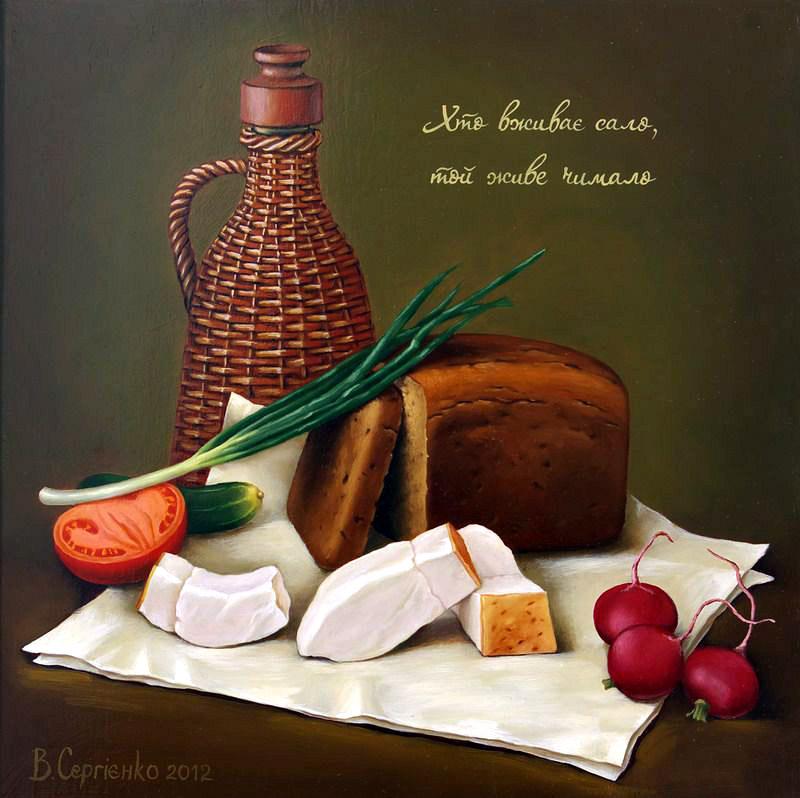 Особенности национальной кухни.  Сало 015.  (Features ethnic cuisine.