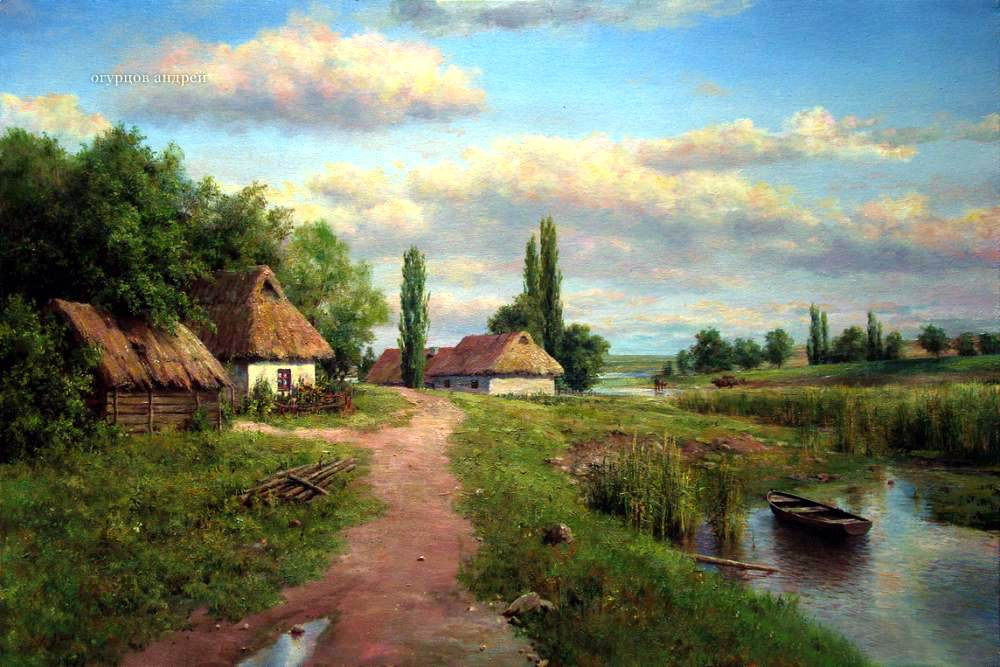 levkonoe | А. Огурцов. На краю села: levkonoe.dreamwidth.org/6215741.html