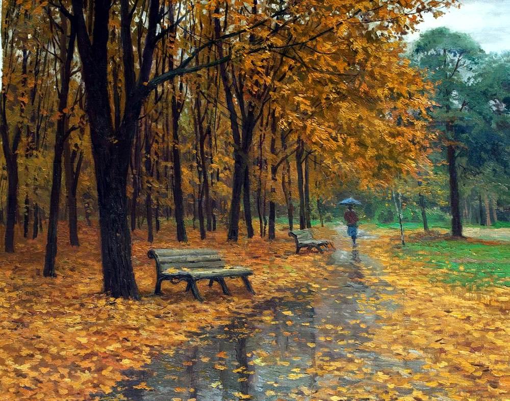 Картинки осенний парк в дождь